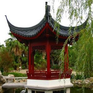 Jardin botanique E.M Heckel